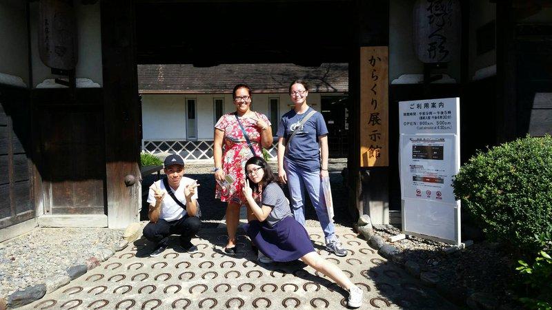 #OA-Fa17-Eunice-Japan.jpg